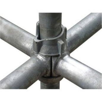 Cuplok Scaffolding